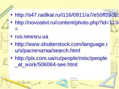 http://s47.radikal.ru/i116/0911/a7/e50ff28c5577.gif http://novostivl.ru/conte...