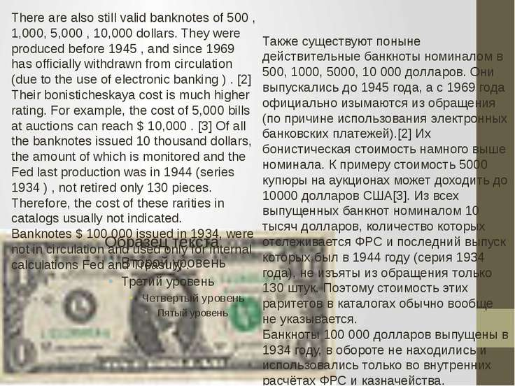 There are also still valid banknotes of 500 , 1,000, 5,000 , 10,000 dollars. ...