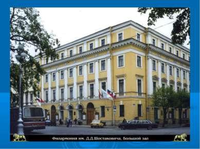Органы Санкт-Петербурга