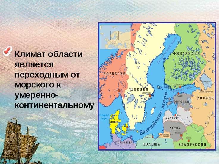 Климат области является переходным от морского к умеренно-континентальному