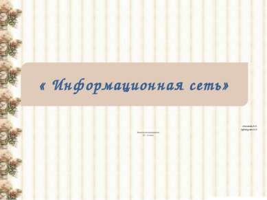 ПАРАБОЛА СИНУСОИДА ПРОЦЕНТ РАДИКАЛ РАДИАН ГИПЕРБОЛА КУБИЧЕСКАЯ ПАРАБОЛА АБАК ...
