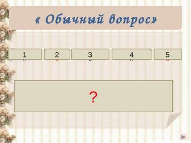 « Обычный вопрос» двоичного качества изображения разрешающей 2 Качество двоич...