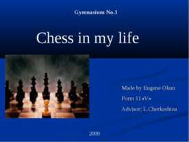Chess in my life