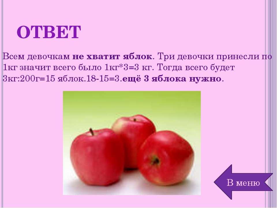 Задача про девушек Каждая молодая девушка в России любит ходить по магазинам....
