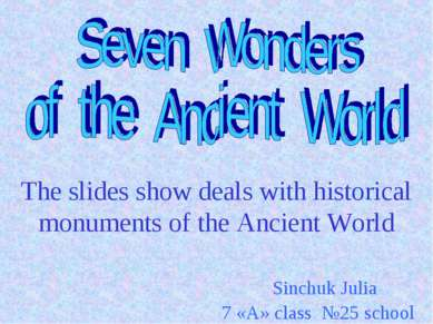 The slides show deals with historical monuments of the Ancient World Sinchuk ...