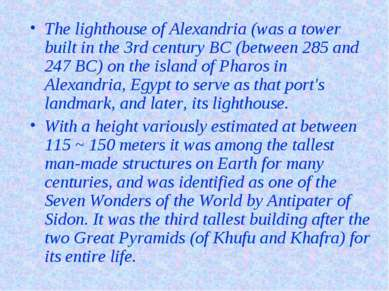 The lighthouse of Alexandria (was a tower built in the 3rd century BC (betwee...