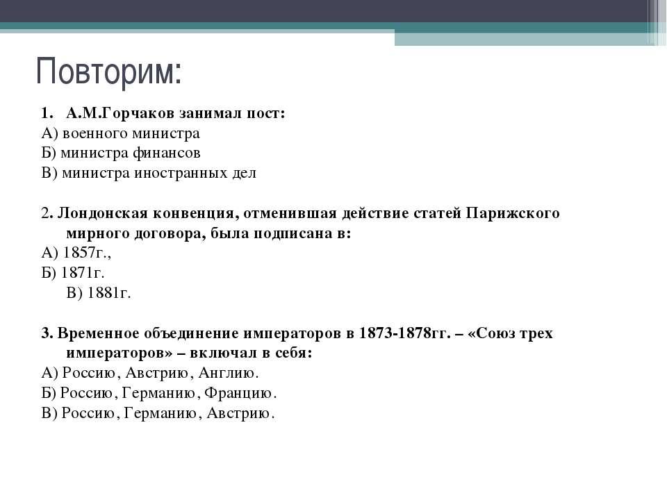 Австрия презентация на казахском языке скачать
