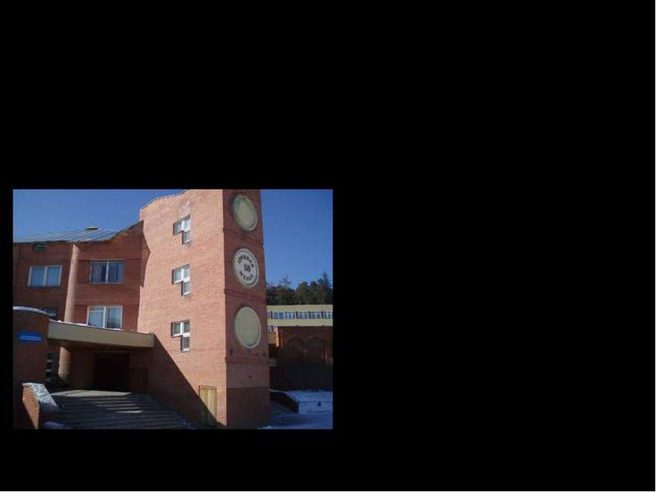 Презентация кабинета математики Автор проекта: Стафеева Елизавета. Руководите...