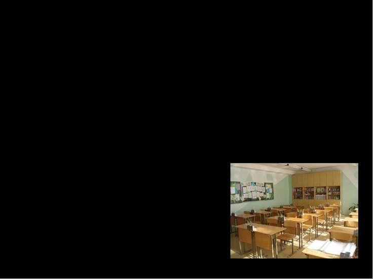 Паспорт кабинета Глава 1 Нормативная база математического образования в 11-ле...