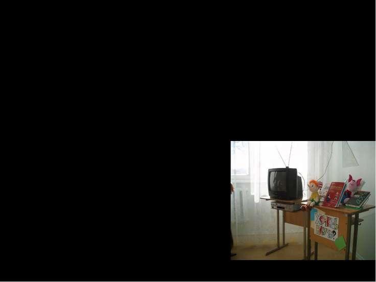 Глава 6 Документация кабинета Гигиенические требования к помещениям и оборудо...
