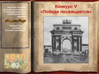 Памятник архитектуры сооружен в 1829—1834 годах в Москве по проекту архитекто...