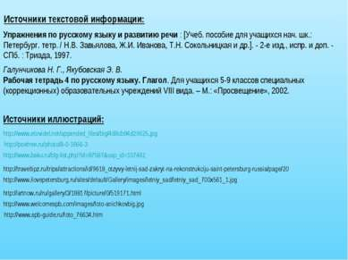 http://www.etovidel.net/appended_files/big/4d8cb84d29625.jpg http://poetree.r...