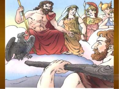 Смерть Геракла