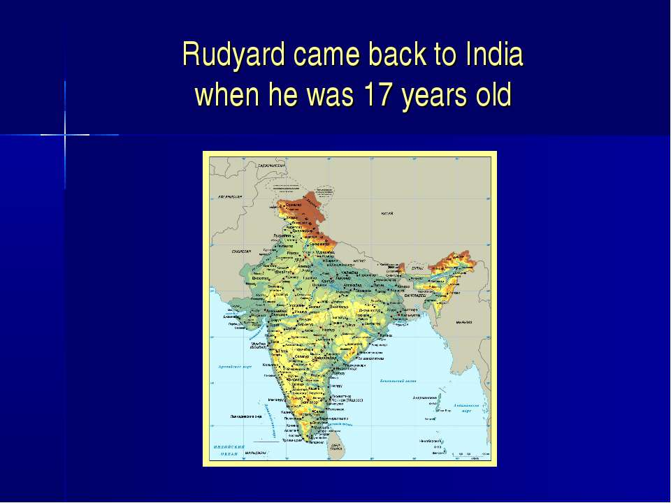 Rudyard came back to India when he was 17 years old