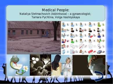 Medical People: Nataliya Stelmachovich (Adzintsova) – a gynaecologist; Tamara...
