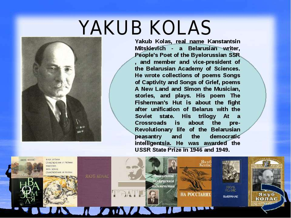 YAKUB KOLAS Yakub Kolas, real name Kanstantsin Mitskievich - a Belarusian wri...