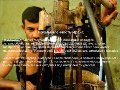 Промышленность Ирака Основными отраслям государственного сектора Ирака являют...