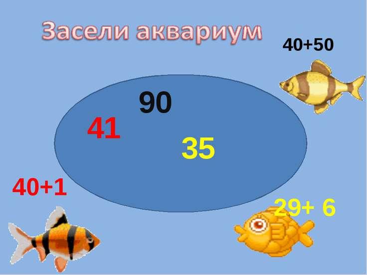 35 90 41 40+50 40+1 29+ 6