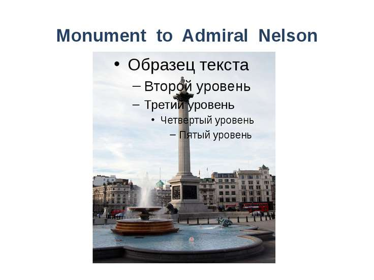 Monument to Admiral Nelson
