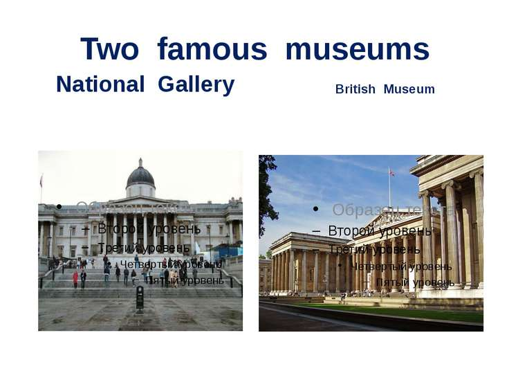 Two famous museums National Gallery British Museum