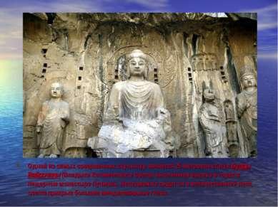 Одной из самых совершенных скульптур является 25-метровая статуя Будды Вайроч...
