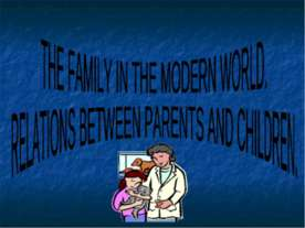 The family in the modern world. Relations between parents and children