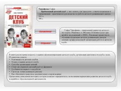 Константин Бородин – основатель, руководитель и идеолог проекта DENTmarketing...
