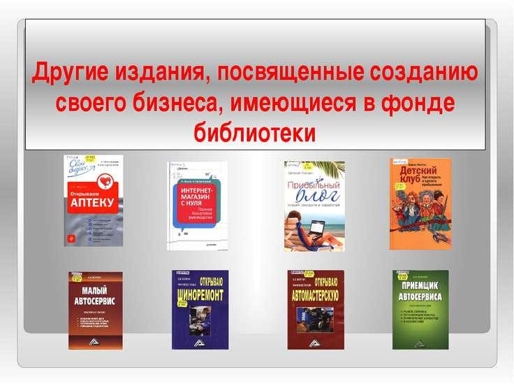 Акила Кристиан, Еремеевский Артём Интернет-магазин с нуля : полное пошаговое ...