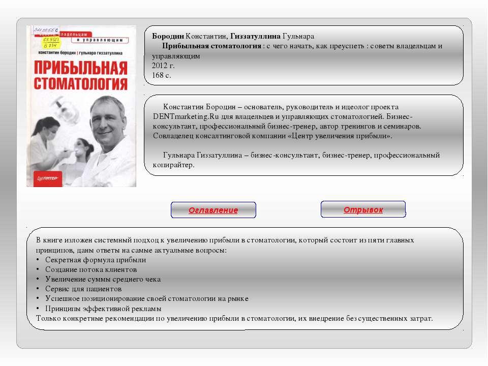 Уланов Андрей Кофейня: с чего начать, как преуспеть : советы владельцам и упр...