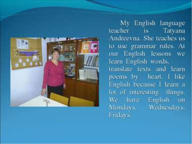 My English language teacher is Tatyana Andreevna. She teaches us to use gramm...