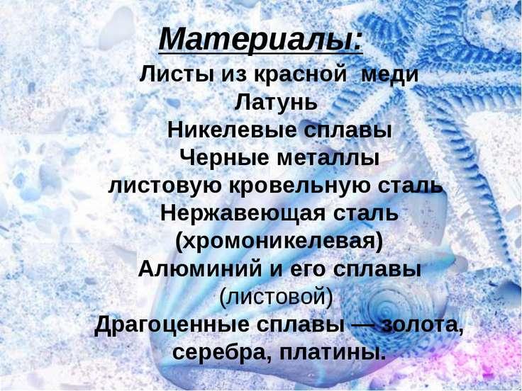 Листы из красной меди Латунь Никелевые сплавы Черные металлы листовую кровель...