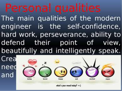 Personal qualities The main qualities of the modern engineer is the self-conf...