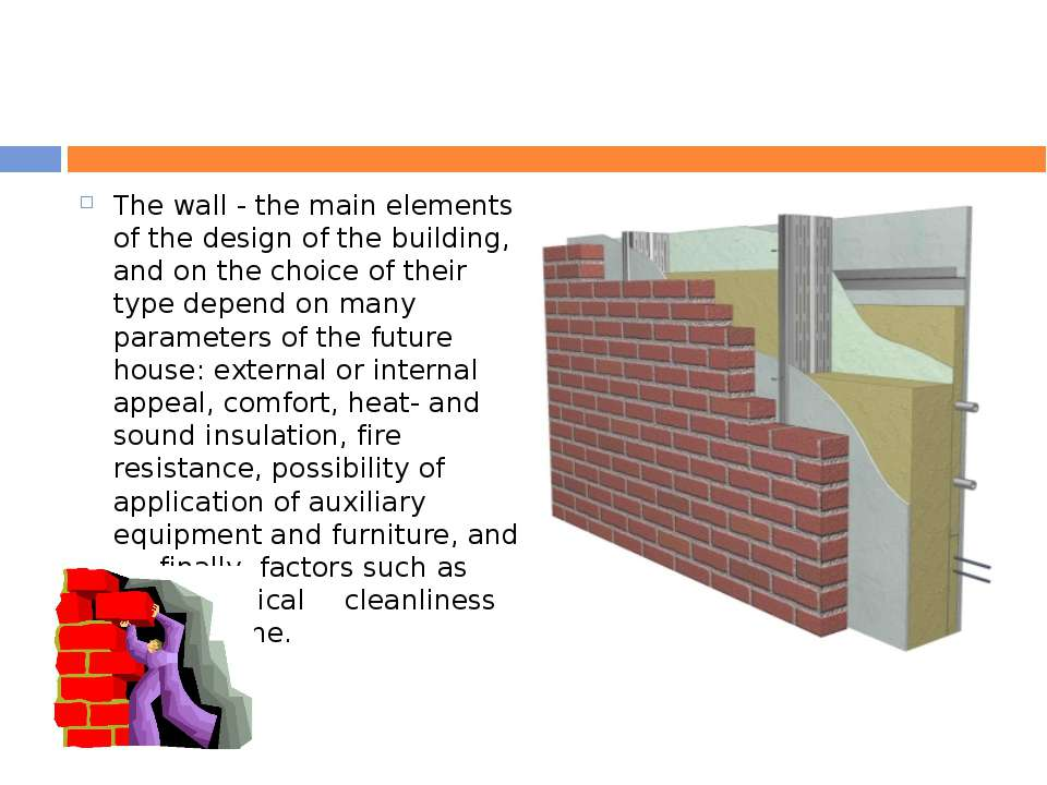 The wall - the main elements of the design of the building, and on the choice...