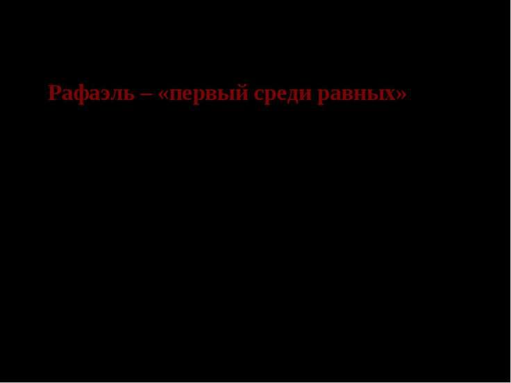 Муниципальное общеобразовательное учреждение Путинская средняя общеобразовате...