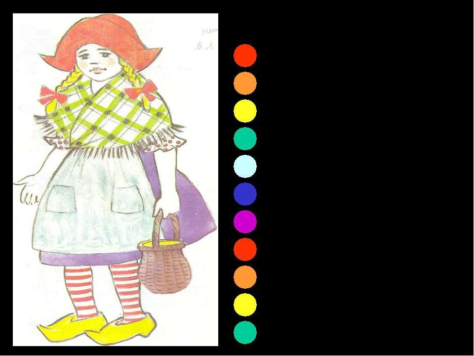 Солнышко в Голландии Редко греет ласково. Носят туфельки сабо Девочки голланд...