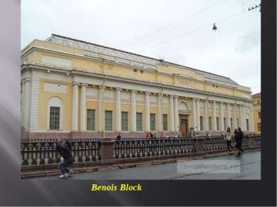 Benois Block