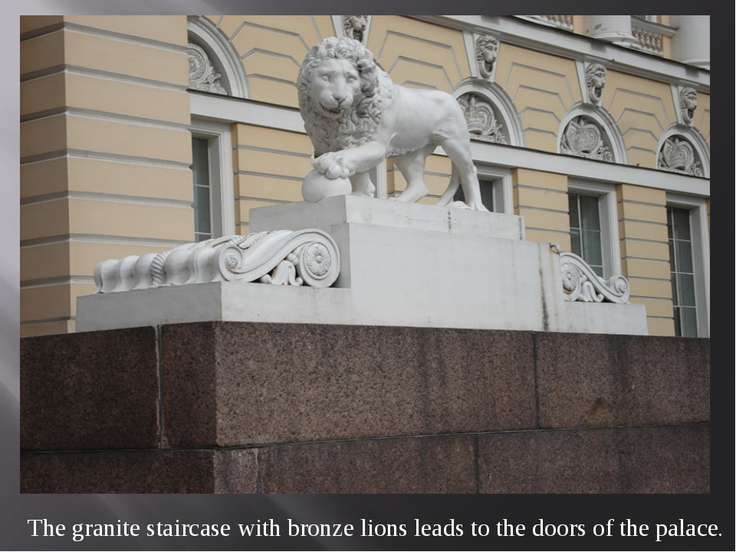 The granite staircase with bronze lions leads to the doors of the palace.