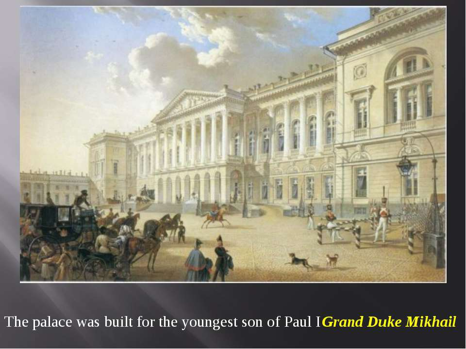The palace was built for the youngest son of Paul I Grand Duke Mikhail