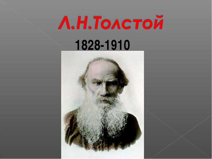 1828-1910