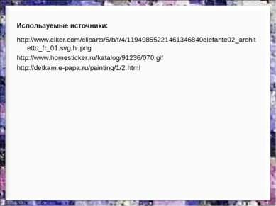 http://www.clker.com/cliparts/5/b/f/4/11949855221461346840elefante02_architet...