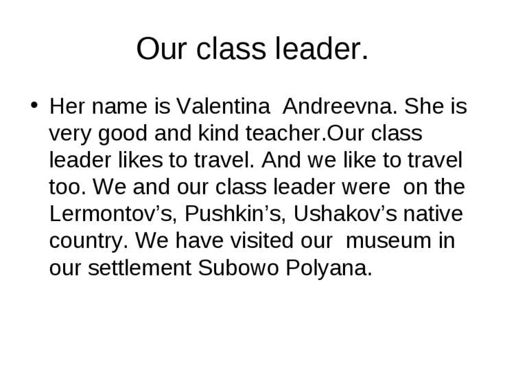 Our class leader. Her name is Valentina Andreevna. She is very good and kind ...