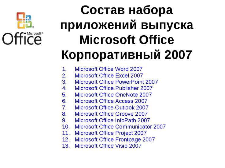 Microsoft Office Word 2007 Microsoft Office Excel 2007 Microsoft Office Power...