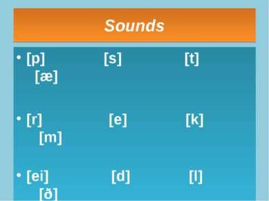Sounds [p] [s] [t] [æ] [r] [e] [k] [m] [ei] [d] [l] [ð]