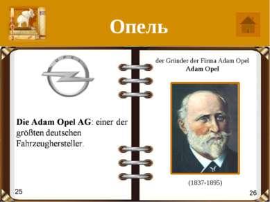 Рентген der deutsche Physiker Wilhelm Conrad Röntgen (1845-1923) 30