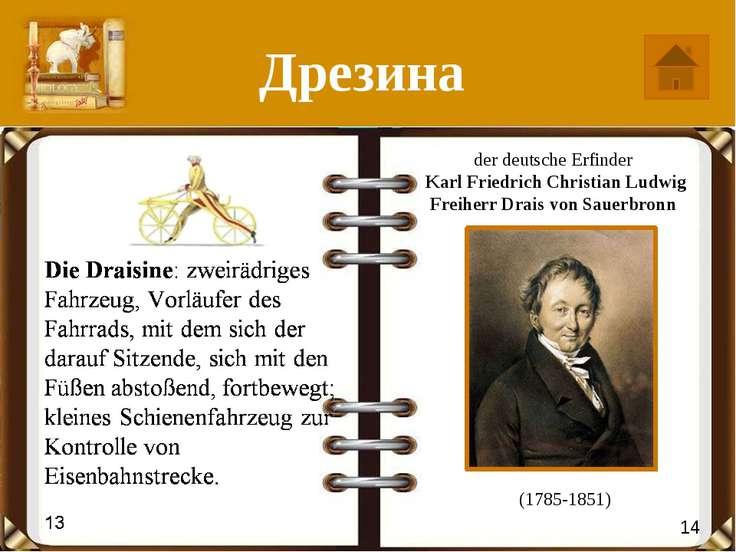Лютеранин  der deutsche Reformator Martin Luther (1483-1546) 18