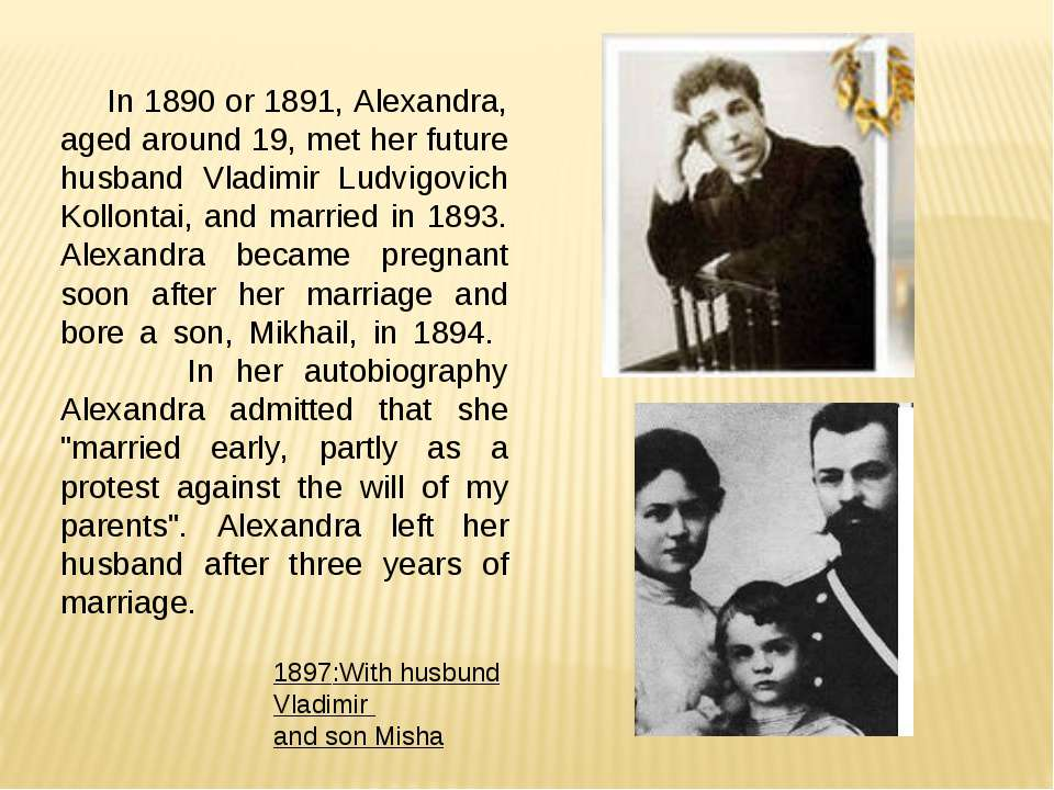 In 1890 or 1891, Alexandra, aged around 19, met her future husband Vladimir L...