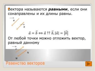 Решение задач M К A D B C A1 D1 B1 C1