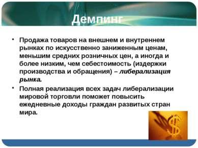http://gazeta.aif.ru/online/aif/1360/07_01?print