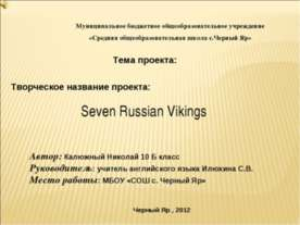 Seven Russian Vikings