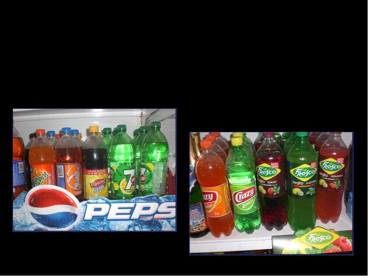Ассортимент сладких безалкогольных газированных напитков в магазинах посёлка ...